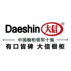 大信橱柜Daeshin