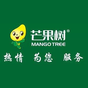芒果樹生態板
