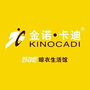 金諾卡迪晾衣架