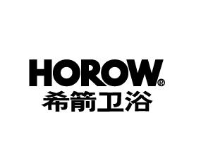 HOROW希箭