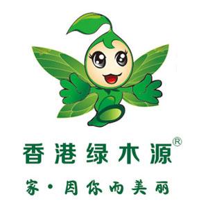 香港綠木源木業